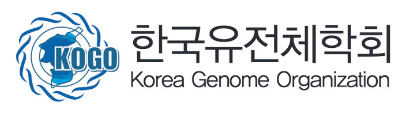 13th KOGO Winter Symposium: Galaxy to Genomics using NGS data